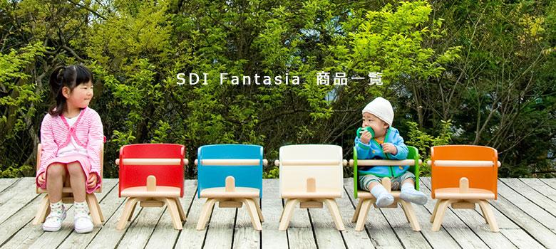 SDI Fantasia