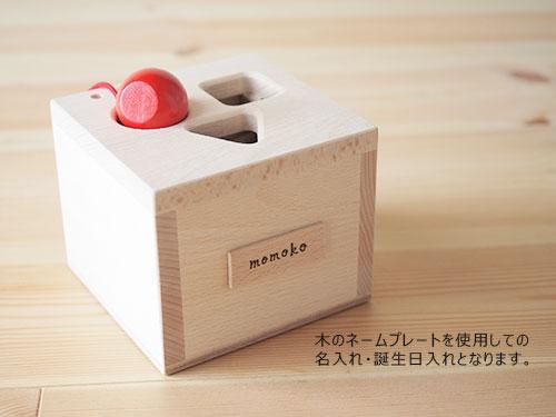 名前入り キーボックス/NIC