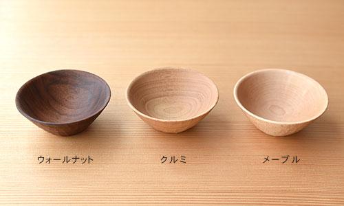 子供茶碗/バリエーション